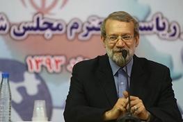 علی لاریجانی,حوزه