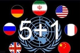 مذاکرات هسته ایران با 5 بعلاوه 1,سیدعباس عراقچی,جان کری,کاترین اشتون
