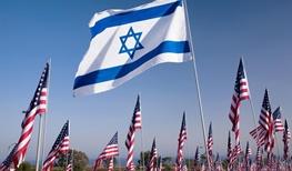 ایالات متحده آمریکا,جاسوسی,رژیم صهیونیستی