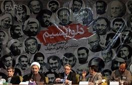 مذاکرات هسته ایران با 5 بعلاوه 1,جبهه پایداری