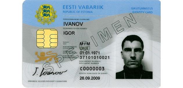 چرا کشورهاعلاقهای به توسعه کارتهای هویت دیجیتال نشان نمیدهند؟