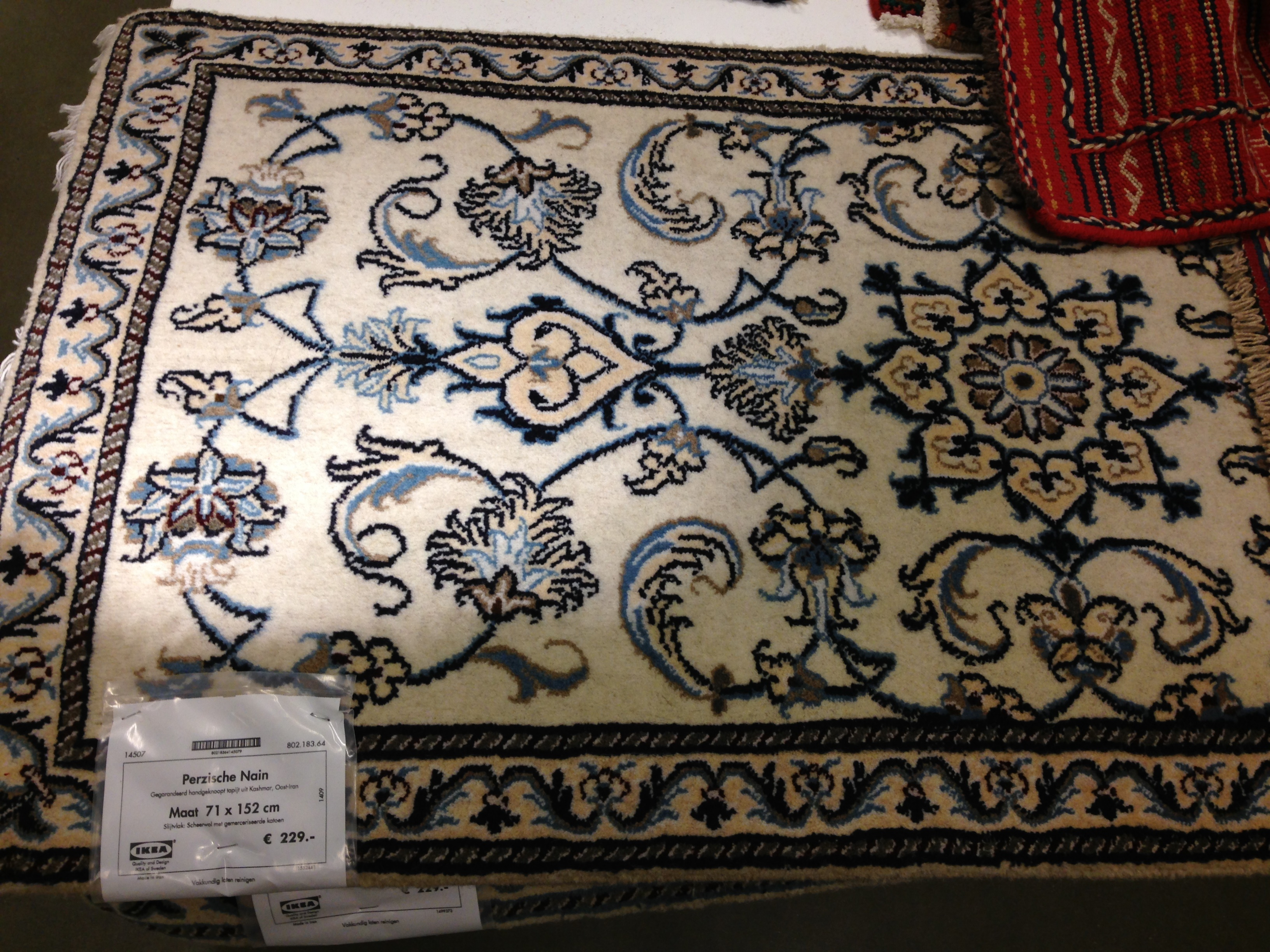 قیمت فرش ایرانی در دبی