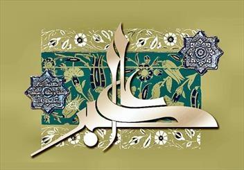 نگاهی به ویژگی های اخلاقی و رفتاری حضرت علی اکبر(ع) / از دروغ تنفر داشت و راستگویی شیوه او بود