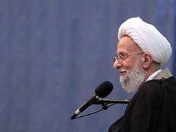 محمد تقی مصباح یزدی,آیتالله خامنهای رهبر معظم انقلاب,امام خمینی ره