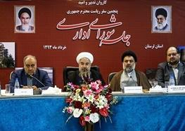 حسن روحانی,رکود اقتصادی,تورم