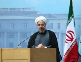 حسن روحانی,دولت یازدهم