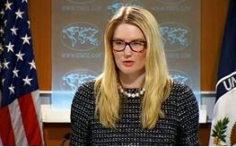 مذاکرات هسته ایران با 5 بعلاوه 1, کاخ سفید