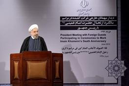 حسن روحانی,سالگرد ارتحال امام خمینی ره ,امام خمینی ره