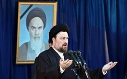 سالگرد ارتحال امام خمینی ره ,سید حسن خمینی,امام خمینی ره