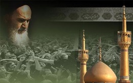 سالگرد ارتحال امام خمینی ره ,امام خمینی ره