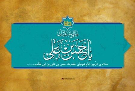 درک صلح امام حسن(ع) برای مردم سخت است / نتیجه صلح امام باقی ماندن خط علوی و تشیع در تاریخ بود