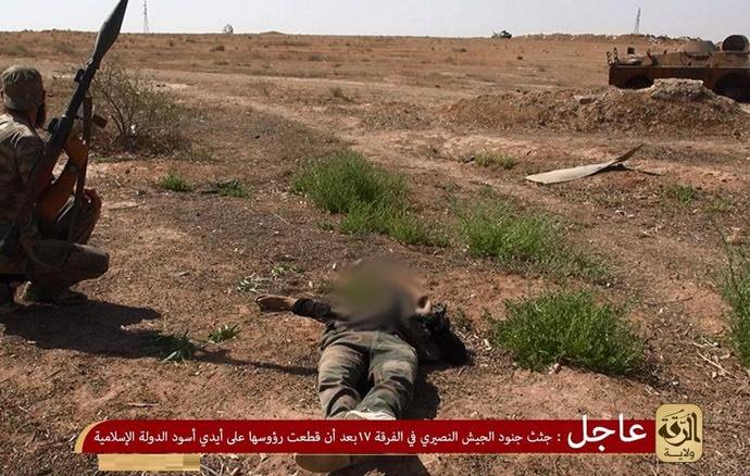 سوریه,داعش امارت اسلامی عراق و شام