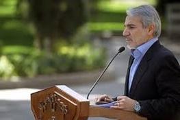 محمدباقر نوبخت,دولت یازدهم,وزارت علوم