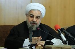 دولت یازدهم,اقتصادوفرهنگ با عزم ملی و مدیریت جهادی شعار سال 93,حسن روحانی