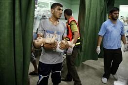 حمله رژیم صهیونیستی به غزه,غزه,عربستان,رژیم صهیونیستی