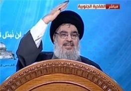 حزب الله,سید حسن نصرالله,غزه