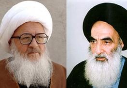 آیت الله سید علی سیستانی,عراق,آیت الله حسین وحیدخراسانی