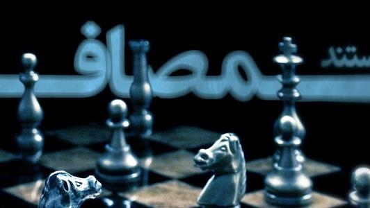 مستند سازان مخالف دولت: به آرشیو صدا و سیما دسترسی داشتیم