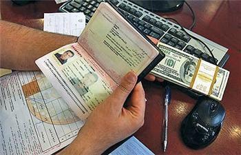 حجاج 300 دلار ارز مسافرتی میگیرند