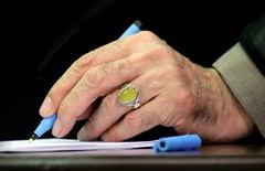 رهبر انقلاب، مسئولیت آیتالله لاریجانی به عنوان رئیس قوه قضائیه را یک دوره دیگر تمدید کردند