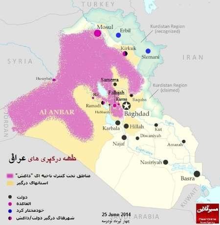 نقشۀ ادعایی داعش از مناطقی که تحت کنترل دارد