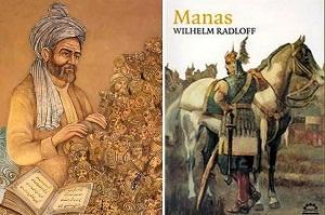 ماناس به ایران میآید و شاهنامه به قرقیزستان میرود