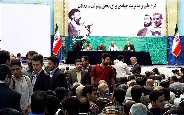 تصاویر کنگره سراسری جامعه اسلامی مهندسین