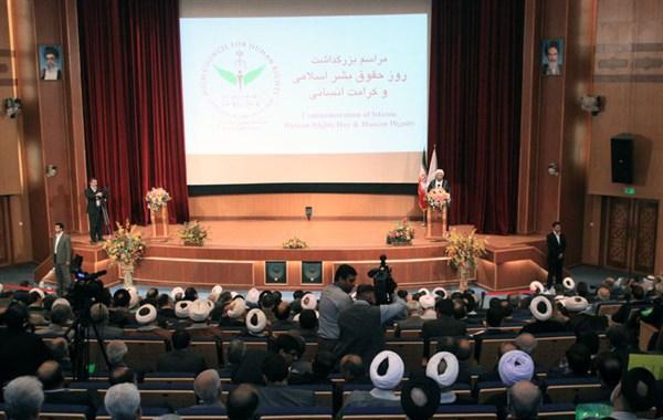 آملی لاریجانی، جواد لاریجانی، اژهای، پورمحمدی، اسماعیلی و ... در همایش روز جهانی حقوق بشر اسلامی