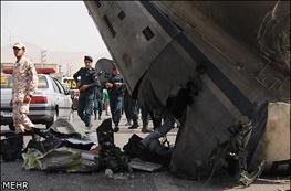 مجلس نهم,سقوط هواپیما,علی مطهری