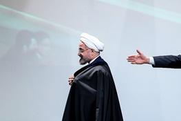 مجلس نهم,حسن روحانی
