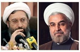 حسن روحانی, صادق لاریجانی, قوه قضاییه