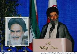 امام خمینی ره ,ایران و آمریکا,آیتالله خامنهای رهبر معظم انقلاب