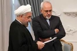 محمدجواد ظریف,دولت یازدهم,حسن روحانی