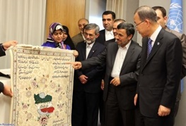 محمود احمدی نژاد, دولت دهم, دولت اصلاحات سید محمد خاتمی