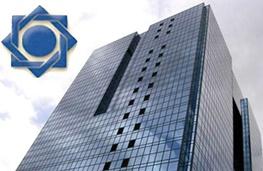 مذاکرات هسته ایران با 5 بعلاوه 1,بانک مرکزی
