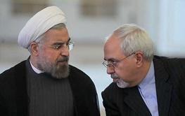 محمدجواد ظریف,دولت یازدهم