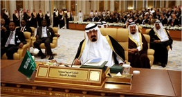 عربستان,داعش امارت اسلامی عراق و شام