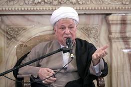 ایران و آمریکا,تحریم اقتصادی,اکبر هاشمی رفسنجانی