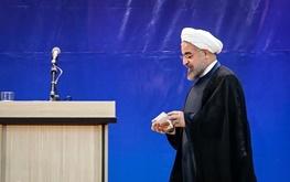 حسن روحانی,سرعت اینترنت,اینترنت