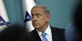 بنیامین نتانیاهو,غزه,رژیم صهیونیستی