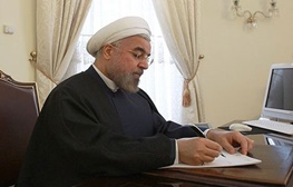 حسن روحانی,افغانستان