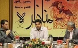 حزب موتلفه اسلامی,حزب کارگزاران