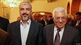 حماس,جنبش فتح,غزه