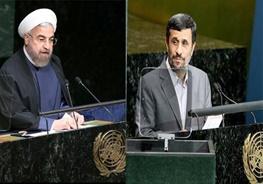 محمود احمدی نژاد,حسن روحانی,سازمان ملل