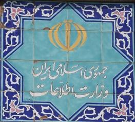 وزارت اطلاعات,بی بی سی