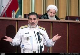 مجلس خبرگان,علی شمخانی