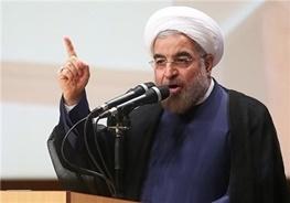 دولت یازدهم,حسن روحانی,سفرهای استانی دولت