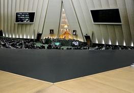 رکود اقتصادی,تورم,دولت یازدهم,مجلس نهم,حسن روحانی