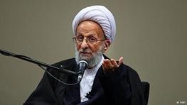 محمد تقی مصباح یزدی,اصولگرایان