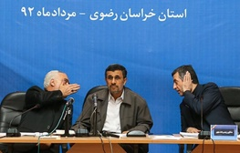 طنز,رادیو,محمود احمدی نژاد